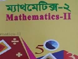 Mathematics-2(65921)